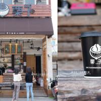 台中市美食 餐廳 咖啡、茶 咖啡館 栗子咖啡 Chestnut Cafe 照片
