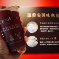 【桃園】中壢段純貞牛肉麵,最新推出雙人飽飽餐吃飽又吃巧!