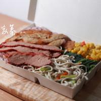新北市美食 餐廳 素食 素食 素家蓁 照片