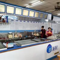 【高雄冰店】小港冰城 從小吃到大 古早味的刨冰 冰淇淋 雪花冰