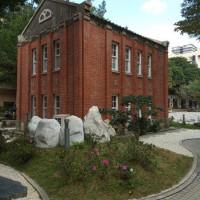 台北市休閒旅遊 景點 古蹟寺廟 國立臺北科技大學紅樓 照片