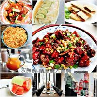 台北市美食 餐廳 異國料理 多國料理 水舞饌 (大直店) 照片