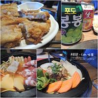 新竹縣美食 餐廳 異國料理 韓式料理 劉震川日韓大食館-6+plaza竹北店 照片