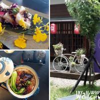 桃園市美食 餐廳 中式料理 麵食點心 青沐煮雨‧人文茶館 照片