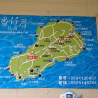 屏東縣休閒旅遊 住宿 民宿 番仔厝民宿 (民宿838號) Fanzi B&B 照片