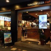台北市美食 餐廳 異國料理 義式料理 TINO'S PIZZA 堤諾 照片
