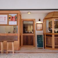 台中市美食 餐廳 中式料理 中式料理其他 吃光食堂 After The Meal 照片