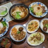 花蓮縣美食 餐廳 中式料理 川菜 半天紅麻辣館/不辣館 照片