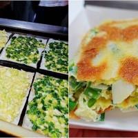台北市 美食 評鑑 包類、餃類、餅類 小旺仔宜蘭蛋餅
