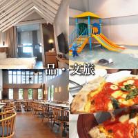宜蘭縣休閒旅遊 住宿 觀光飯店 品文旅 礁溪 HOTEL PIN Jiaoxi (宜蘭縣旅館266號) 照片