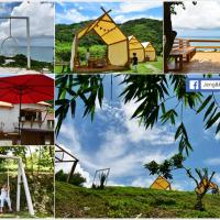 花蓮縣休閒旅遊 景點 景點其他 山度空間 照片