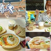 桃園市美食 餐廳 咖啡、茶 咖啡館 珈琲やCoffee Ya(桃園國際機場店) 照片