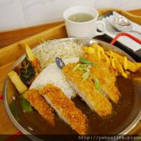 高雄市美食 餐廳 異國料理 日式料理 桃莉咖哩 照片
