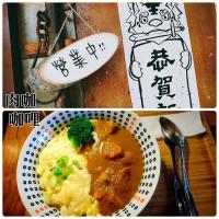台南市美食 餐廳 異國料理 異國料理其他 肉咖咖哩 照片