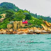 金門縣休閒旅遊 景點 景點其他 大膽島 照片