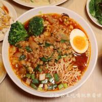 桃園市美食 餐廳 異國料理 泰式料理 這味泰泰(桃園國際機場店) 照片