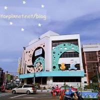 台南市休閒旅遊 景點 遊樂場 南灜親子館 照片