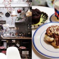 台中市美食 餐廳 咖啡、茶 咖啡、茶其他 火山花店 照片