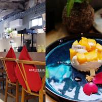 苗栗縣美食 餐廳 咖啡、茶 咖啡、茶其他 重成商號 照片