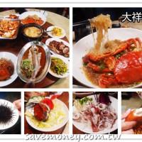 台中市美食 餐廳 中式料理 大祥海鮮燒鵝餐廳 照片