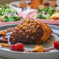 嘉義市美食 餐廳 烘焙 蛋糕西點 Felicita幸福無限可頌店 照片