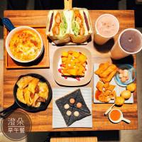 台北市美食 餐廳 異國料理 多國料理 澄朵Brunch 照片