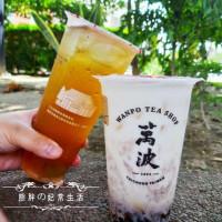 台中市美食 餐廳 飲料、甜品 飲料專賣店 萬波島嶼紅茶 照片