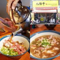 宜蘭縣美食 餐廳 中式料理 小吃 九條牛牛肉麵-宜蘭總店 照片