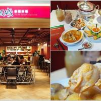 桃園市美食 餐廳 異國料理 泰式料理 瓦城泰國料理(林口環球A8店) 照片
