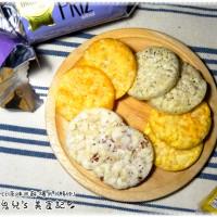台北市美食 餐廳 烘焙 烘焙其他 PrizeU 品優網 照片