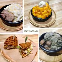 花蓮縣美食 餐廳 飲料、甜品 波波雪花冰 照片