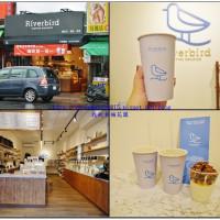 嘉義市美食 餐廳 咖啡、茶 咖啡館 江鳥咖啡 照片