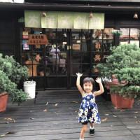 嘉義市休閒旅遊 景點 古蹟寺廟 檜意森活村Hinoki Village 照片