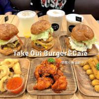 新北市美食 餐廳 異國料理 美式料理 Take Out Burger&Cafe 照片