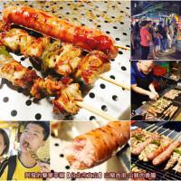 台北市美食 攤販 攤販燒烤 山豬肉串‧山豬肉香腸 照片