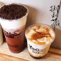 台南市美食 餐廳 飲料、甜品 飲料專賣店 御私藏鮮奶茶專賣店  照片