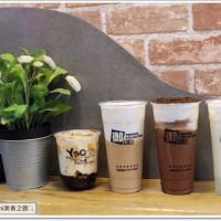 台南市美食 餐廳 飲料、甜品 飲料專賣店 御私藏鮮奶茶專賣店 (金華店) 照片