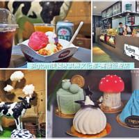 高雄市美食 餐廳 飲料、甜品 冰淇淋、優格店 Bigtom美國冰淇淋文化館-高雄至聖店 照片