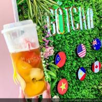 桃園市美食 餐廳 飲料、甜品 飲料專賣店 鮮饗茶中原店 照片