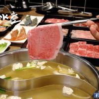 新北市美食 餐廳 火鍋 沙茶、石頭火鍋 祥富水產-新店家樂福店 照片