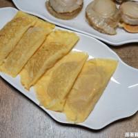 新竹市 美食 餐廳 火鍋 沙茶、石頭火鍋 韋爐復刻食鍋新竹店 照片