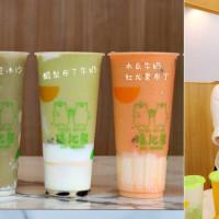 嘉義市美食 餐廳 飲料、甜品 飲料專賣店 YABI BEAR瑤比熊水果‧冰沙專賣店 照片