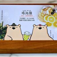 敦小蓮在YABI BEAR瑤比熊水果‧冰沙專賣店 pic_id=5359607
