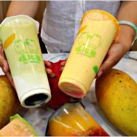 【嘉義‧西區】YABI BEAR瑤比熊水果‧冰沙專賣店‧真材實料果汁新鮮看的到 炎炎夏日消暑又解渴