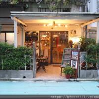 台北市美食 餐廳 咖啡、茶 咖啡、茶其他 璞豆 Poodle caf'e 咖啡。日常 照片
