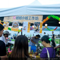 袁彬的美食旅遊筆記在基隆潮境海灣節 pic_id=5418905