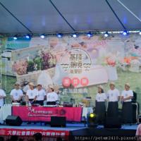 袁彬的美食旅遊筆記在基隆潮境海灣節 pic_id=5418911