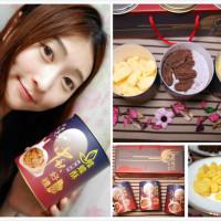 台北市美食 餐廳 零食特產 零食特產 38熊蝶蝶酥健康。手作 照片