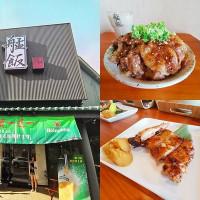 屏東縣美食 餐廳 異國料理 異國料理其他 艋飯海南雞飯 旗艦店 照片
