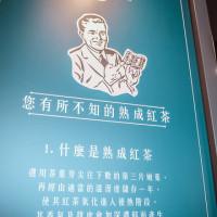 寰兒的執著日記在可不可熟成紅茶(孝一店) pic_id=5362204